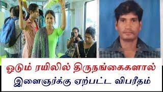 Tamil kisu Kisu Breaking news4 3.2.2018