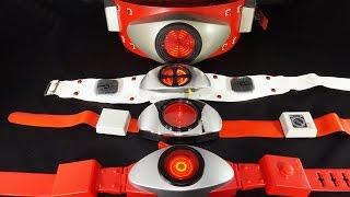 getlinkyoutube.com-爆音注意!!! 仮面ライダー 新旧1号 変身ベルト コレクション ポピー コンセレ レジェンド Kamen Rider 1go Henshin belt