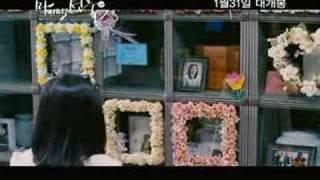 getlinkyoutube.com-His Last Gift (2008) trailer