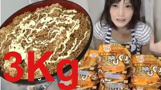 getlinkyoutube.com-【大食い】カップやきそば3kg食べたい!【木下ゆうか】