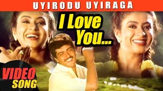 I Love You Video Song | Uyirodu Uyiraga Tamil Movie Songs | Ajith | Richa Ahuja | Vidyasagar