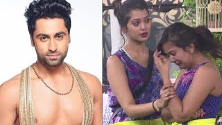 getlinkyoutube.com-Big Boss 9   Ankit Gera Doesn't Wants to Patch-Up With Roopal Tyagi