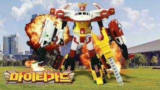 getlinkyoutube.com-헬로카봇2 긴급출동 레스큐 카봇 마이티가드 4단 합체 변신로봇 변신자동차 실사합성 애니메이션 동영상 HelloCarbot Transformers