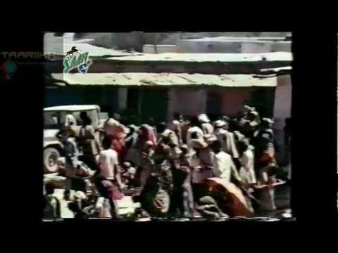 OGADEN WAR DOCUMENTARY