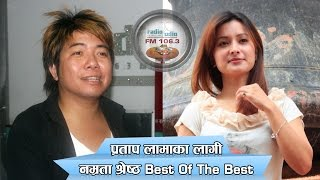 getlinkyoutube.com-Namrata Shrestha BEST - Pratap Lama