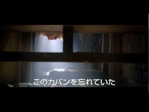 映画『アメイジング・スパイダーマン』予告編