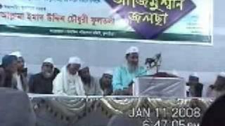 getlinkyoutube.com-Isale Sawab Mahfil Kulaura09:Saheb Qibla Fultoli (2)