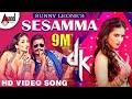 Sunny Leones Sesamma Song From DK | Prem, Chaitra Chandranath | Kannada Full HD Song