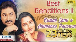 getlinkyoutube.com-Best of Bollywood Kumar Sanu & Anuradha Paudwal Songs | Evergreen Hindi Songs