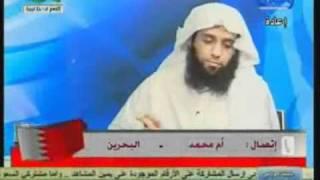 getlinkyoutube.com-أخيراً قناة الوصال تستقبل إتصال حقيقي من متصله بحرينيه