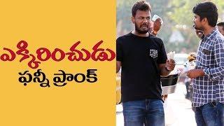 Mocking People Prank in Telugu | Pranks in Hyderabad 2018 | FunPataka