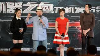 Jackie Chan talks about Bleeding Steel at Sydney Press Conference