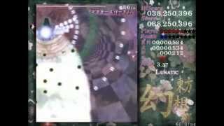 getlinkyoutube.com-東方懐幻想郷 ~ Re:Lotus Land Story