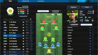 getlinkyoutube.com-[DevilBattle] : แผนการเล่น 4-2-2-2  FIFA Online 3