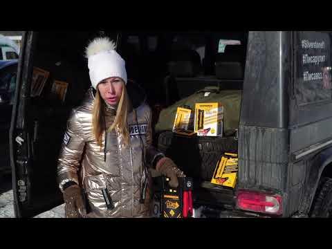 Hummer Jump Starter H1 H2 H3 8 24 Russia Blogger KOL Product Review Jump Start AMG G63