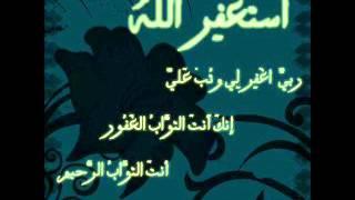 getlinkyoutube.com-نصيحه من شيخ عريفي للزواج باقل من شهر فك سحر