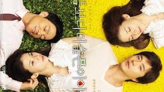 getlinkyoutube.com-Korean drama movies - The Blue Ocean - Romance drama film in english