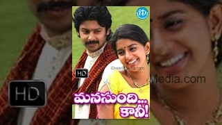 Manasundi Kaani Telugu Full Movie || Srikanth, Meera, Delhi Ganesh || S S Stanley || Stanly Label
