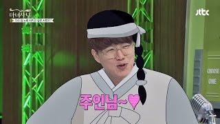 """getlinkyoutube.com-탐나는 노비 1위 성시경, 침대맡에서 """"주인님♥"""" 마녀사냥 109회"""