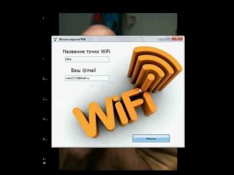Как обойти блокировку паролем на iOS 7. Взлом Wifi.