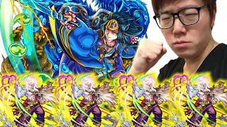getlinkyoutube.com-【モンスト】ストライク4体でヤマタケに挑戦!獣神戦隊ストライジャー!【ヒカキンゲームズ】