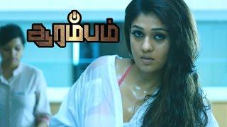 Arrambam   Arrambam Tamil full Movie Scenes   Nayanthara Glamour scene   Arya alerts Taapsee   Ajith