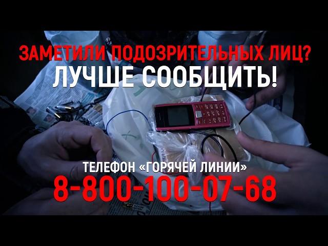 Антитеррор 2018 - Сдаю квартиру
