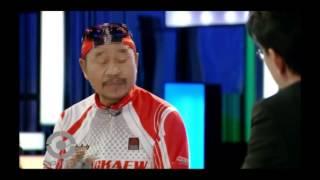 getlinkyoutube.com-JSLGM - เจาะใจ (จักรยานเปลี่ยนชีวิต) 27-2-57 Part1