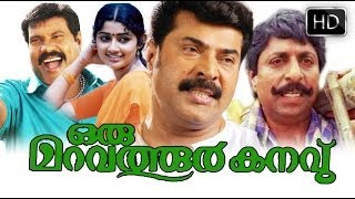 getlinkyoutube.com-Oru Maravathur Kanavu Malayalam Full Movie High Quality