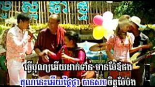 getlinkyoutube.com-Kun Auopok Madaiy-Lino&Monika