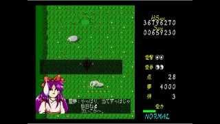 getlinkyoutube.com-【東方旧作】東方幻想郷Normalを霊夢で通常プレイ