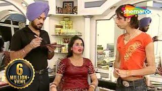 getlinkyoutube.com-Ghuggi Set's Up A Beauty Parlour - Ghuggi Yaar Gupp Na Maar - Punjabi Comedy Scene