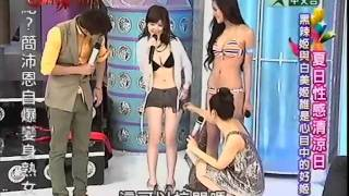 getlinkyoutube.com-麻辣天后宮 2011/05/10