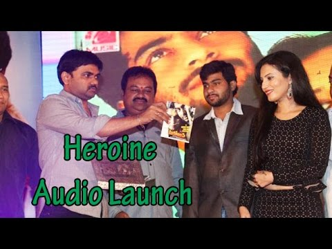 Heroine Telugu Movie Audio Launch | Anjan Kumar | Lalith Suresh | Bharath Parepalli