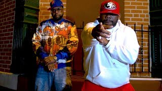 DJ Kay Slay - Can't Tell Me Nothing (feat. Young Buck, Raekwon, Jay Rock & Meet Sims)