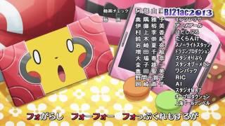 getlinkyoutube.com-寵物小精靈 XY ED1 Ver.2 (HD)(中文字幕Chnsub CC)