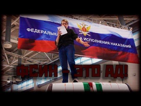 В России активистка вскрыла вены.