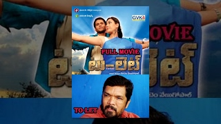 getlinkyoutube.com-To-Let || Telugu Full Movie || Ramesh Babu, Posani, Priyanka Naidu, Arthi Karki (2012)