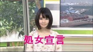 getlinkyoutube.com-森田みいこ 処女宣言で男性ファン急増も・・・グラドル時代の過激露出が発覚! 早くもキャラ崩壊か