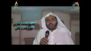 لقاء و تكبيرات العيد من الشيخ محمد مغربي مؤذن الحرم في مركاز النزهة ||