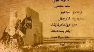 getlinkyoutube.com-مولاي علي الشريف
