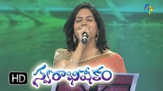 Jagati Sigalo Jabilammaku Song - Sunitha Performance in ETV Swarabhishekam - 11th Oct 2015