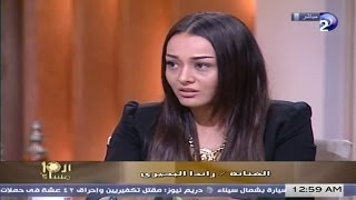 getlinkyoutube.com-الفنانة راندا البحيرى وصناع فيلم بنت من دار السلام فى برنامج العاشرة مساءا