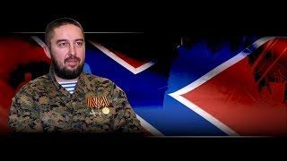 getlinkyoutube.com-Солдаты свободы. 8 серия - Одесса