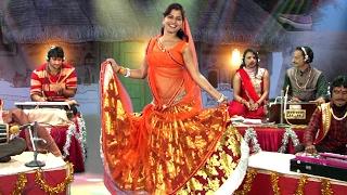 getlinkyoutube.com-कंगना ले दो राजा / जोरदार नाच संगीता / साधना राठौर