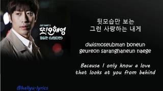 SURAN (수란) - 'I'll Be Fine (뒷모습)' (Hwayugi / A Korean Odyssey OST, Part 4) [Han|Rom|Eng lyrics] width=