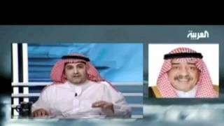 getlinkyoutube.com-تصريح الأمير مقرن بخصوص حادثة الدفع في العزاء
