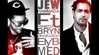 Hammada - El Jew Feat Hamzo Bryn [Officiel]