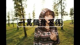 getlinkyoutube.com-【莊心妍串燒】64首