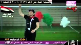 getlinkyoutube.com-محمد السالم اغنية المنتخب يس يم. 2012